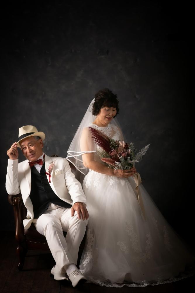 夫婦になって50年目の二人