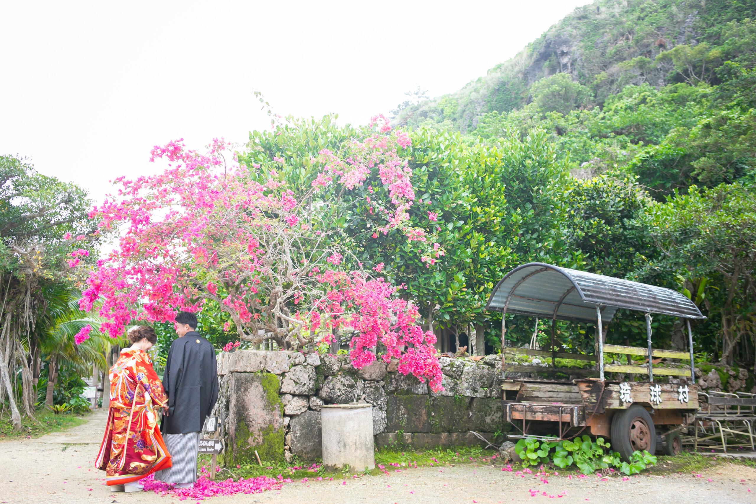 和装で琉球村
